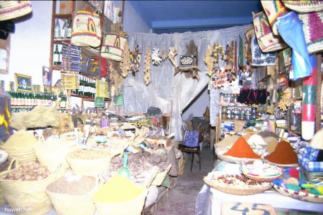 aa48_Souk_(_=_Markt)__von__Sale_Marokko_27.12.85-5.1.86.jpg