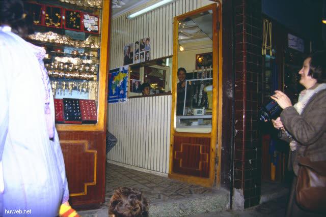 aa49_Souk_(_=_Markt)__von__Sale_Marokko_27.12.85-5.1.86.jpg