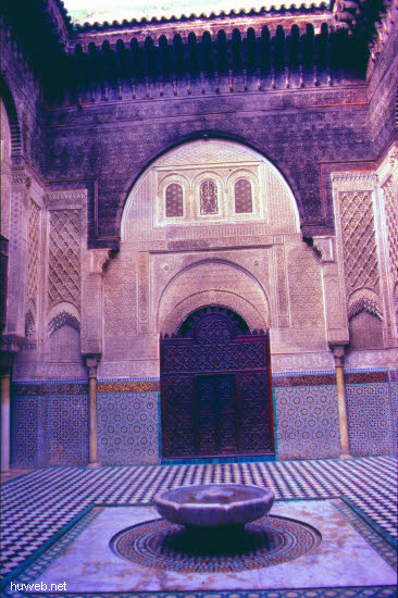 ac33_FES,_Attarine-Medresse_Marokko_27.12.85-5.1.86.jpg