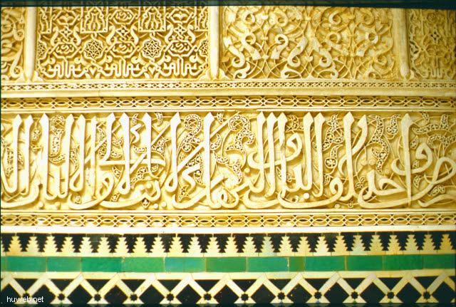 ac34_Moulay__Idriss__II_Schrei_Marokko_27.12.85-5.1.86.jpg