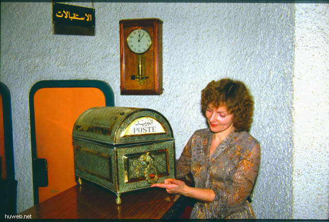 ac40_Sylvester_im_Grand_Hotel_Marokko_27.12.85-5.1.86.jpg