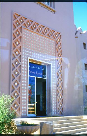 ad14_Hotel_in_Erfoud_Marokko_27.12.85-5.1.86.jpg