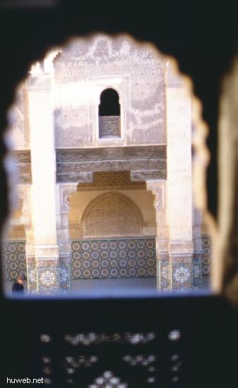 ae41_Ben-Jussef-Medresse,_12.Jhdt_Marokko_27.12.85-5.1.86,_Marrakech.jpg